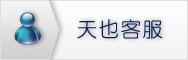 上海做网站客服系统